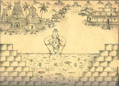 Rudra Pasupatiyar Nayanar - The Puranam of Rudra Pasupatiyar