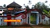 Shiva temple, Trukulasekarapuram, Thrissur (Thirusivaperur) District